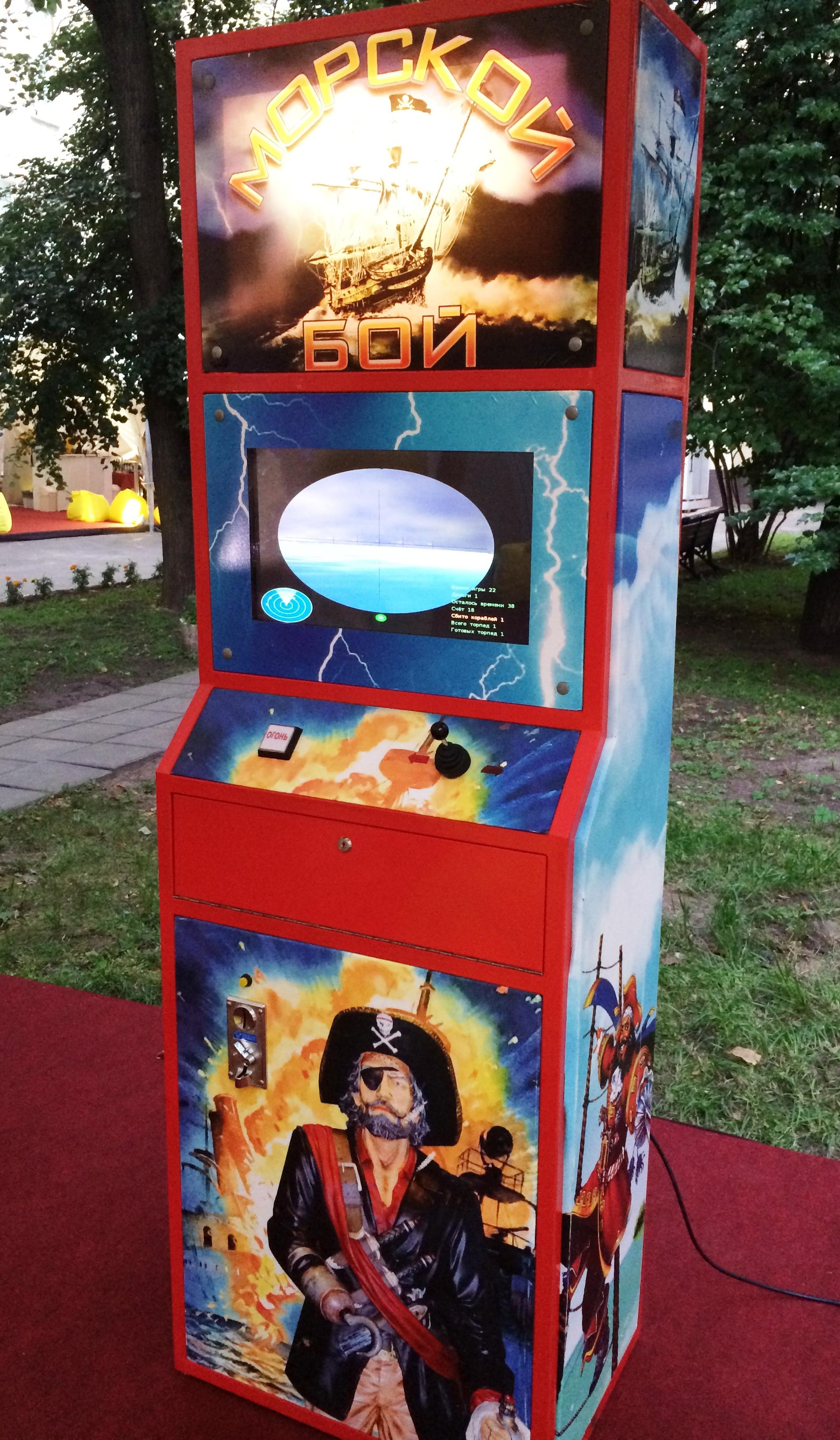 Игровые аппараты развлекательные аренда форум казино вступит